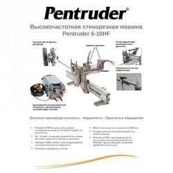 Техническое описание стенорезной машины Pentruder 6-10HF