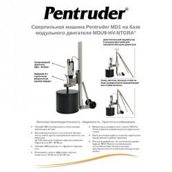 Техническое описание установки алмазного бурения Pentruder MD1-MDU